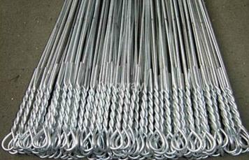 Bale Wire